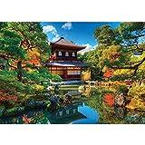 Vlies Fototapete PREMIUM PLUS Wand Foto Tapete Wand Bild Vliestapete - Japan Tempel Haus Eden Natur grün See Steine - no. 1098, Größe:350x245cm Vlies